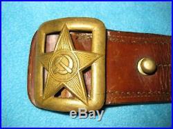 Original WW2 Soviet Union belt M35 M-35 M1935 RKKA USSR