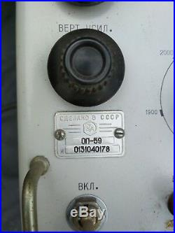 Oscilloscope Attachment OP-59 Low-Frequency Vintage Rare USSR