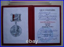 Pass 1986 Chernobyl Nuclear Power Plant + Badge document 30 years of accident