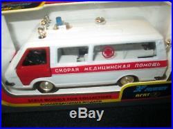 RAF2203 ARAT Ambulance Minibus 143 USSR Russia Soviet Union