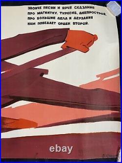 RARE Original 1966 Soviet Union Russian CCCP Propaganda Poster Vladimir Sachkov