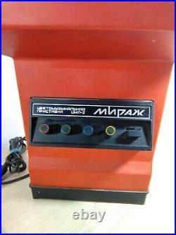 RARE Vintage Retro Light Lamp Vintage USSR SOVIET music device Mirage CMP lot