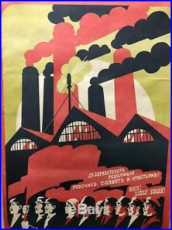 RARE Vintage Russian Propaganda Poster- USSR Soviet Union Factory Proletariat