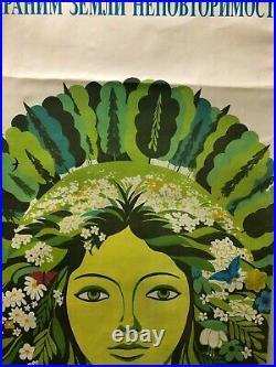 RARE Vintage Russian Propaganda Poster- USSR Soviet Union Pioneers Green Woman