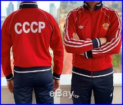RED Adidas USSR CCCP vintage Soviet Union Russia track suit 80 olympics uniform