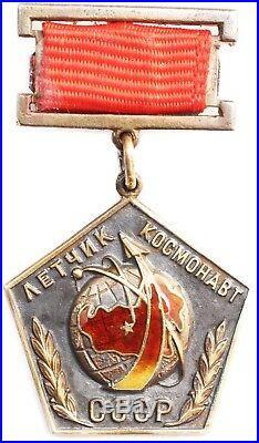 RRR Russia Soviet Union Badge Pilot Cosmonaut Astronaut of USSR