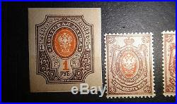 Rare Antique Vtg Old Russian Empire Ussr Cccp Soviet Republic Union 44 Stamps