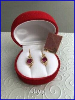 Rare Original Vintage Unique USSR Soviet Russian Rose Gold 583 14K Earrings Ruby