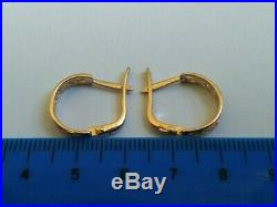 Rare Vintage Earrings 583 Gold 14K Star Stamp Soviet Union Russian USSR