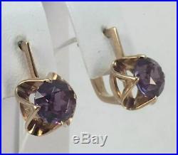 Royal ALEXANDRITE Retro Vintage Unique USSR Soviet Russian Gold 583 14K Earrings