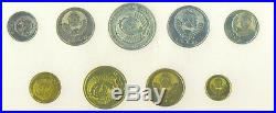 Russia 1961 Soviet USSR Union Official Mint Proof Like Set 9 Coins in Package