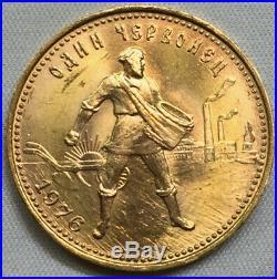 Russia Soviet Union USSR Gold 10 Roubles Chervonetz 1976 Lustrous UNC