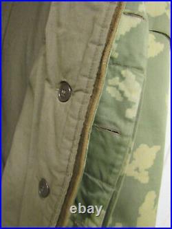 Russian Soviet KGB Frontier guard Camo Birch Winter Tunic. 1989th. Size 52-4