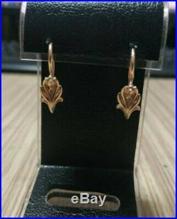 Russian Soviet USSR Earrings Solid Rose 14k 583/585 Gold