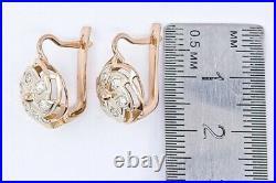 Russian Soviet USSR Malinki Earrings Solid Rose 14k 585 Gold