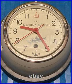 Russian Submarine Marine Clock Soviet Union Kauahguuyckue Ships Clock Mint