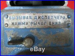 Russian Vintage BUNKER PHONE MINE TASHB Soviet Union 70s USSR