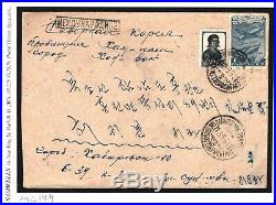 SOVIET UNION Korean War Cover USSR Russia Vladivostok 1950 KOREA MAIL MC144