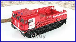 Scale model tractor 143 Tractor ATS-59G, fire station Togliatti