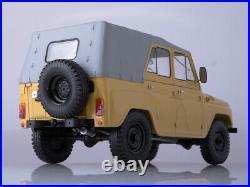 Scale model truck 1/18 UAZ 469