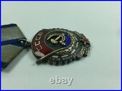 Silver order Red Banner Labor USSR medal award badge Russia gold plated ORIGINAL
