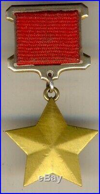 Soviet Red Medal Star Badge Banner Order Hero of the Soviet Union USSR (#1960a)