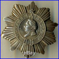 Soviet Red Medal Star Badge Banner Order Soviet Union Kutuzov 3rd (#1116a)
