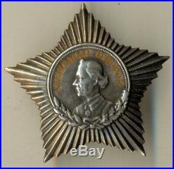 Soviet Red Medal Star Badge Banner Order Soviet Union Suvorov 3rd (#1116a)