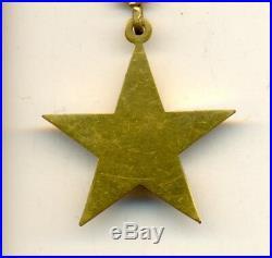 Soviet Russian Medal Badge Order Hero Soviet Union Labor (1216)