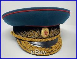 Soviet Russian TANK GENERAL / MARSHAL Visor Hat 1960-1970 Dress Parade Cap sz 59