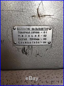 Soviet Russian VINTAGE STREET payphone PHONE LAST CENTURY Soviet Union CCCP USSR