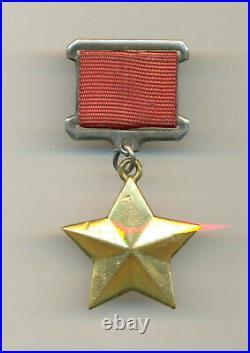 Soviet Russian WWII Hero of Soviet Union Star Medal #4701