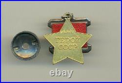 Soviet Russian WWII Hero of Soviet Union Star Medal #6467