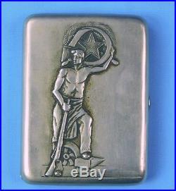 Soviet Union Russian Russia USSR Propaganda Pre WW2 Silver Cigarette Case Box