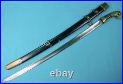 Soviet Union Russian Russia USSR WW2 Shashka Sword Saber with Scabbard
