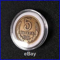 Soviet Union USSR 5 Kopeks Kopeck 1971 Coin 100% Original in a Capsule Y# 129a