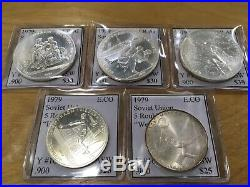 Soviet Union Ussr Roubles 1979 Silver Coins XXII Olympic Games Moscow 1980 Qty 5
