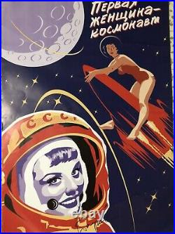 Soviet Union propaganda poster USSR Pin up First Woman Astronaut