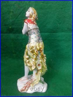 Soviet porcelain USSR, The figure of the Ballerina Karsavina as the Firebird, LFZ