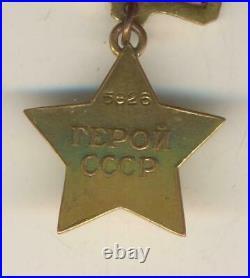 Soviet red Banner star Medal Badge Order Hero Soviet Union Duplicate (1067)