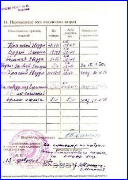 Soviet red Medal Banner Order Hero Soviet Union Lenin Tank Valentine (#1725)