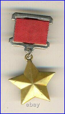 Soviet red Medal Banner star Order Hero Soviet Union scout-miner Oder (#1558)