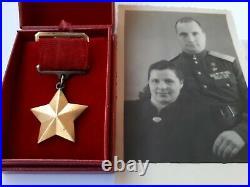 Soviet russia silver badg Hero of soviet union star order