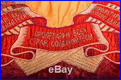 Soviet union original embroidered velvet flag banner USSR Russian communist