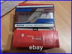 Soviet vintage cassette player Amfiton P 401S. USSR