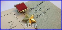 Star Hero Of The Soviet Union I. A. Khvorostyanov Ussr Admiral 100% Authentic