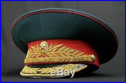Sz. 59 M69 GENERAL CAP MARSHAL Soviet Union Army Ceremonial USSR