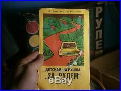 Toy Driver Electric Za rulem USSR Vintage