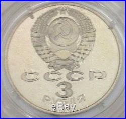 USSR 1991 1995 The World War II Collectors Set of the Soviet Union Box COA