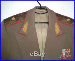 USSR General Major Uniform Tunic Soviet Union